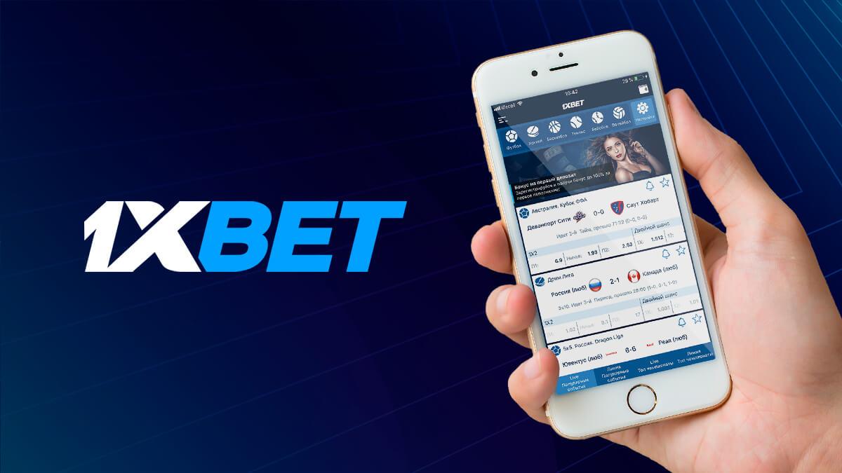 Download app de la empresa probada 1xBet a su dispositivo