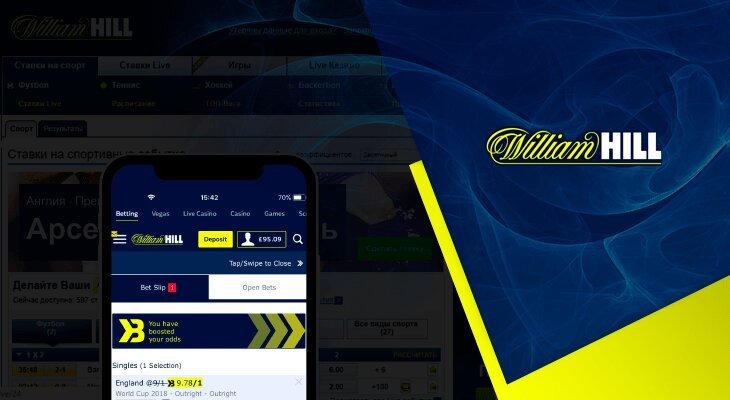 Movil app de la casa de apuestas William Hill